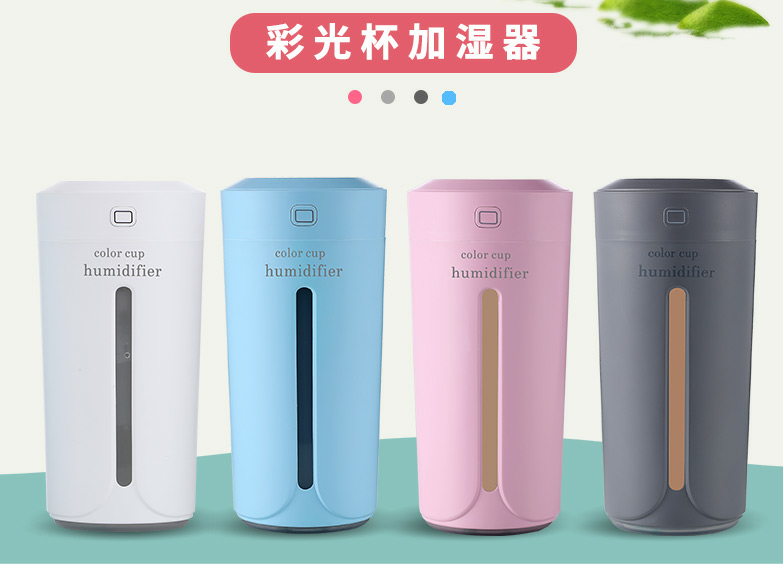 <strong>Color Cup Humidifier</strong>